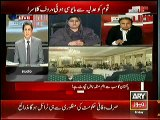 Sawal Yeh Hai, 2 January 2015 - Sawal Yeh Hai with Dr. Danish, 2 Jan