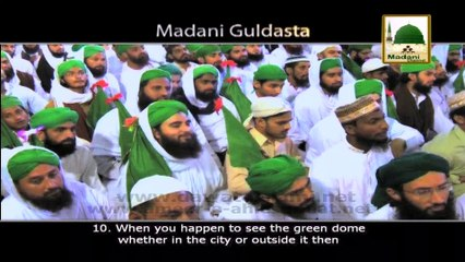 Madani Guldasta 301 - Bargah e Risalat Main Haziri Kay 12 Madani Phool - Maulana Ilyas Qadri