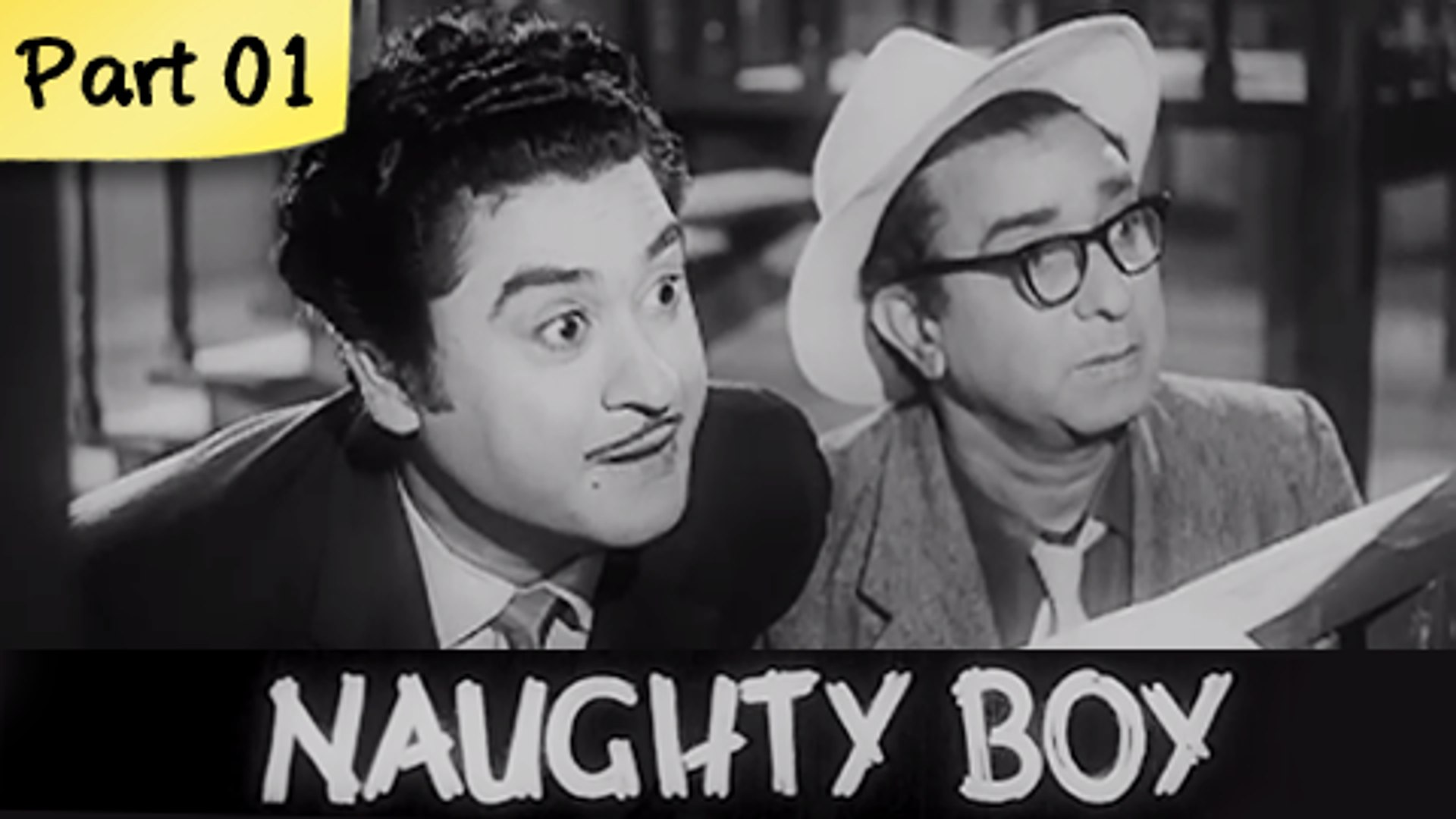 Naughty Boy - Part 01/09 - Classic Funny Hit Hindi Drama Movie - Kishore Kumar, Kalpana
