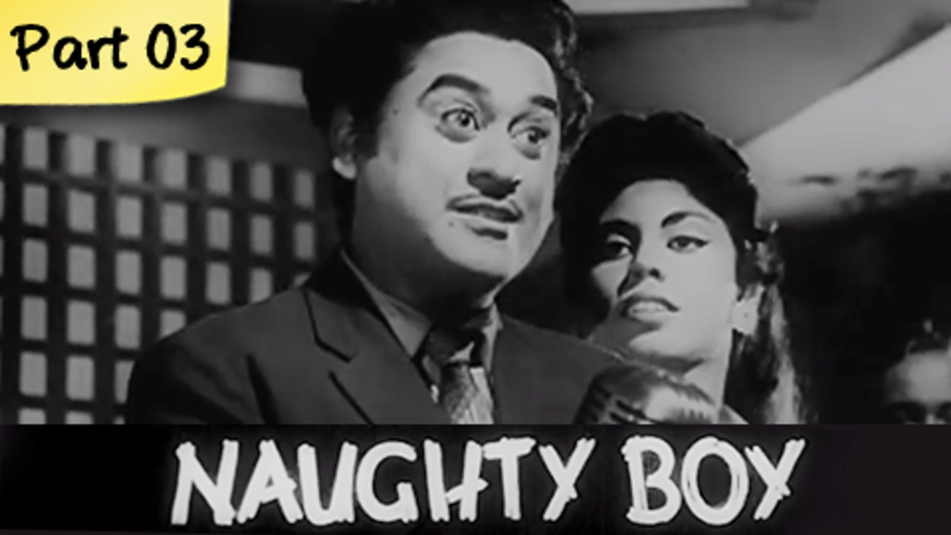 Naughty Boy - Part 03/09 - Classic Funny Hit Hindi Drama Movie - Kishore Kumar, Kalpana