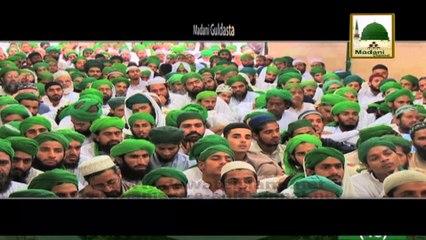 Madani Guldasta 46 - Ghazwa e Badar - Maulana Ilyas Qadri