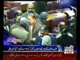 Waqtnews Headlines 01:00 PM 03 January 2015