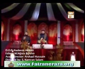 Noor Wale Mustafa Aa Gaye Chagaye by Hafiz Tahir Qadri - New Album 2011
