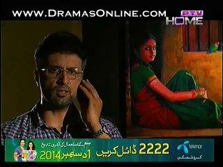Chahat Episode 15 p1
