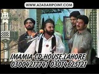 Qasida Madine Wala Amina Da Laal Zakir Gulam Abbas Faridka - Video Dailymotion
