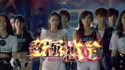 終極惡女 第13集(下) Angel N Devil Ep13-2