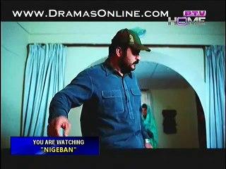 Nigebhan Episode 5 p3