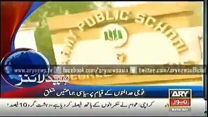 ARY News Headlines 3rd January 2015 GEO News 3 Jan 2015 Dunya News 3 01 2015