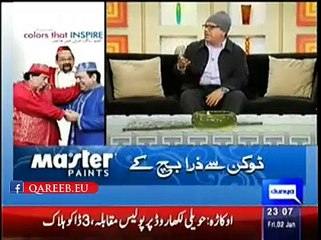 Sheikh Rasheed Called Imran Khan One Seater, Junaid and Azizi Describes