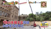 Watch Lionel Messi Impossible Dribble Insane Touch on Japanese TV Program Lifting High 18m -
