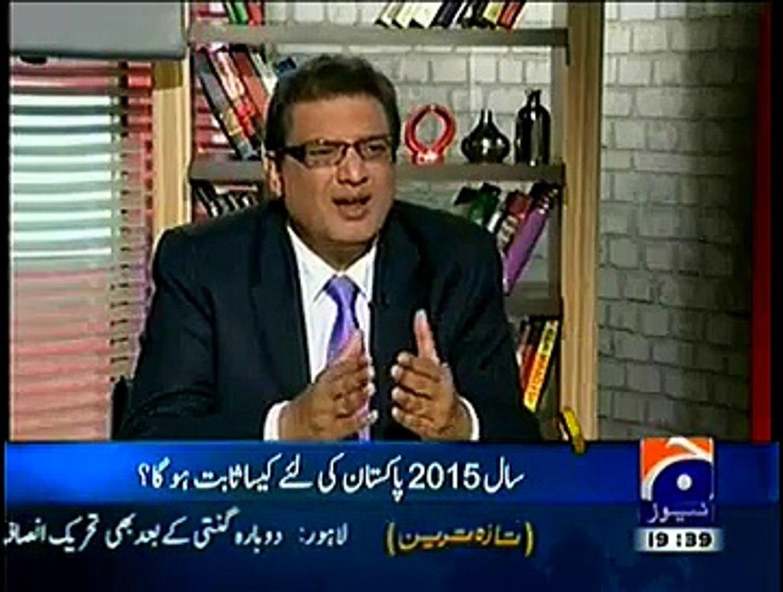 Mere Mutabiq with Sohail Waraich ~ 3rd January 2015 - Pakistani Talk Shows - Live Pak News