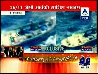 India's Own Media exposed Allegation on Pakistan about a Pakistani Boat entering Indian Territory