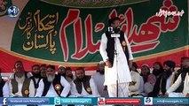 Ghazi Allama Aurangzeb Farooqi byan shada-e-islam confrence islamabad 2014  shada-e-islam confrence islamabad 2014 shada-e-islam confrence islamabad 2014  shada-e-islam confrence islamabad 2014 shada-e-islam confrence islamabad 2014  shada-e-islam confren