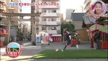 Shunsuke Nakamura incredible free-kick trick