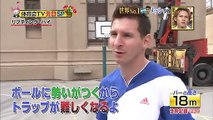 Lionel Messi Soccer Ball Skills Japanese TV Game Show Lifting High Lionel Messi Football G