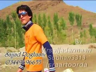 Sajjad Roghani