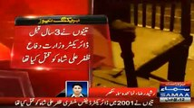 Breaking News 3 more terrorist will be hang in Sukkur Jail, 6am- 13 january 2015