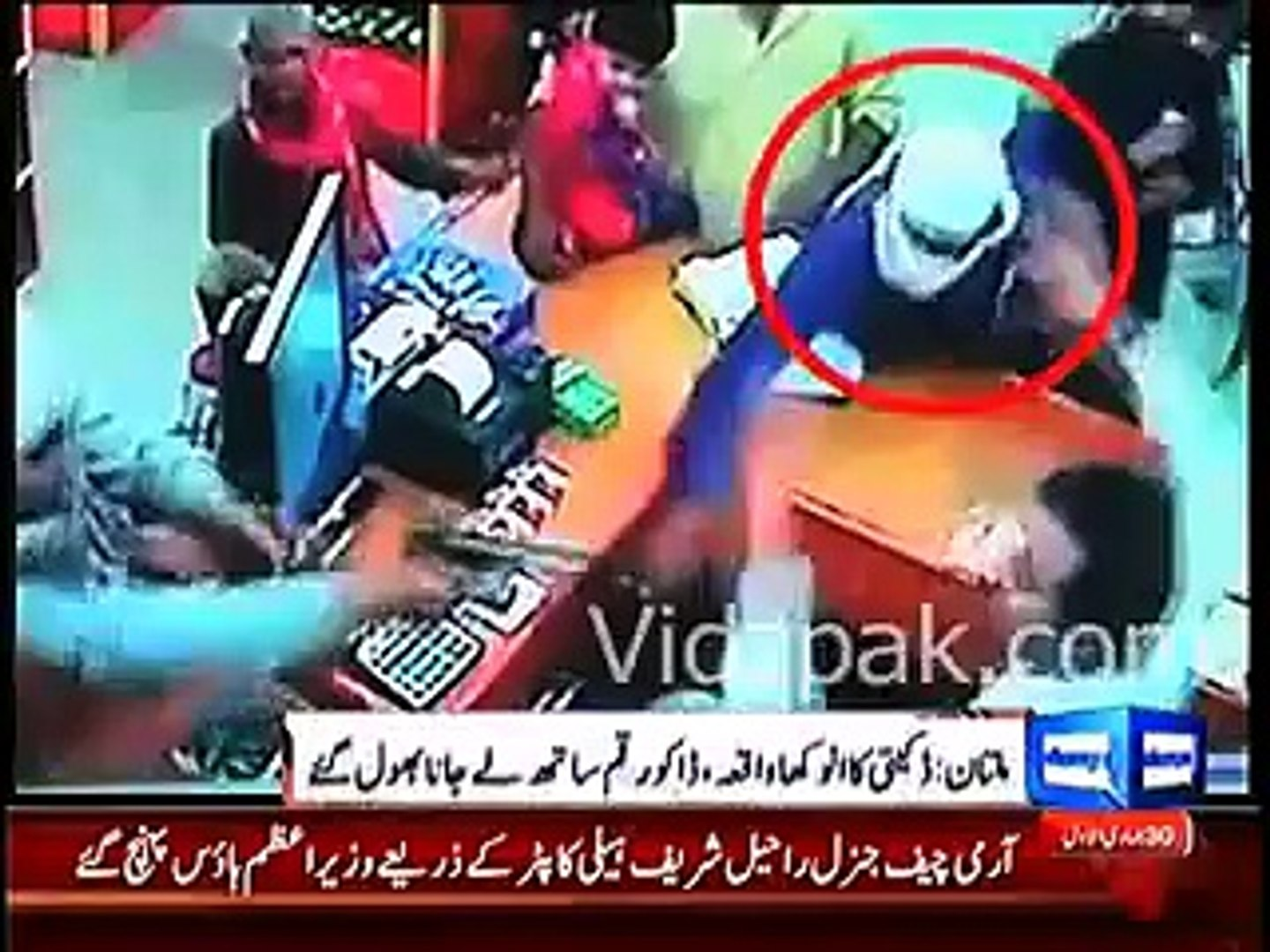 Unique way of Robbery Incident in Multan - Robbers forgot to take Stolen mone...