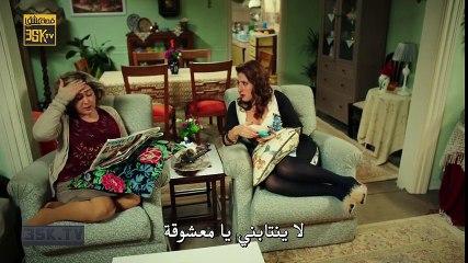 مسلسل يا اسطنبول الحلقة 25 مترجم للعربية