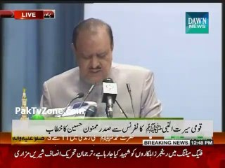 President Mamnoon Urges Media To Play Role For Betterment Of Nation
