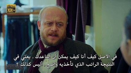 مسلسل يا اسطنبول الحلقة 26 مترجم للعربية
