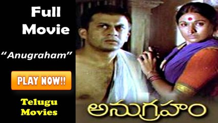 Full Telugu Movies Online | Anugraham | Anant Nag | Smita Patil | Shyam Benegal