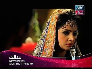 Na Katro Pankh Mere Episode 10 Full on Ary Zindagi