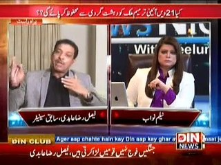 News Night with Neelum Nawab ( Shidat Pasandi Se Chutkara Kese Mumkin ?? ) 4 January 2015