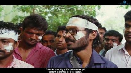 VIP extrait VOSTFR Shankara Team