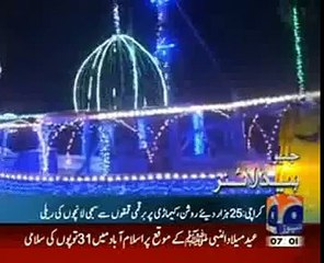 Geo News Headlines 4 January 2015 Geo 4-1-2015 Dunya News Express News Daily Breaking Urdu News