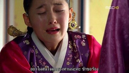 ดูซีรี่ส์เกาหลี The Moon That Embraces the Sun ตอนที่ 19 (ซับไทย)