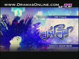 Kis Sey Kahoon Episode 5 on Ptv in High Quality 4th January 2015 Full Episode