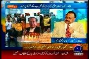 Exclusive Talk with GEO News: MQM Quaid Altaf Hussain condemn attack on Vigil in connection with Salman Taseer Death Anniversary