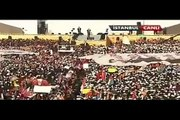 DUA şiiri - Arif Nihat Asya-Cumhurbaşkanı Erdoğan'ın Yenikapı mitingi