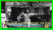 Oru Thaai Makkal Tamil Movie Online HD DVD24