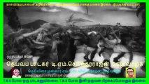 Oru Thaai Makkal Tamil Movie Online HD DVD259