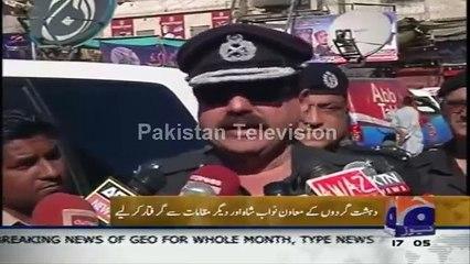 Geo News Headlines 5 January 2015, Chief Ghulam Qadir said that all terrorist killed of Airport