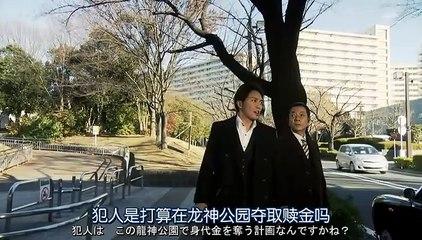 相棒13 第10集 Aibou 13 Ep10 Part 1