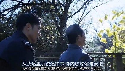 相棒13 第10集 Aibou 13 Ep10 Part 3