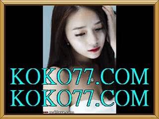 프리미어리그라이브ジジジ  KOKO77.COM ジジジ프리미어리그모바일 프리미어리그기성용