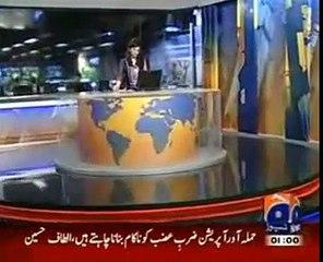 Geo News Headlines 5 January 2015 Geo 5-1-2015 ARY News Geo News Daily Breaking Urdu News
