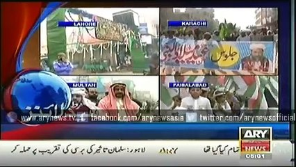 ARY NEWS Headlines - 5AM - Monday 5 Jan 2015