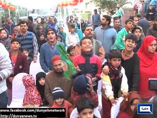 Dunya News-3000 pound cake cut to mark Eid Milad-un-Nabi (SAWW) in Lahore