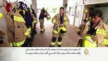 قناة الخط الأخضر | قلة الرجال تدفع أستراليا لتوظيف النساء بفرق الإطفاء لمكافحة حرائق الغابات