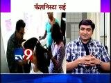 'Classmates': Sai Tamhankar INTERVIEW-TV9 /part1