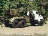 КРАЗ-6322 BM-21 система залпового огня ГРАД