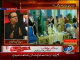 Live With Dr. Shahid Masood ~ 5th January 2015 - Pakistani Talk Shows - Live Pak News