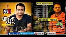 Bangla Song - Pagli Re - Bangla Song 2017 - by F A Sumon