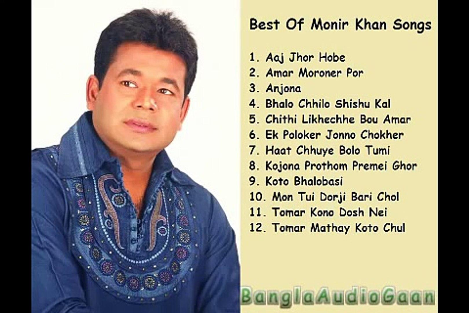 Best Of Monir Khan Bangla Popular Songs Full Album Video
