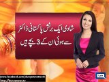 Reham Khan is British anchorperson who first got married to British-born Pakistan doctor